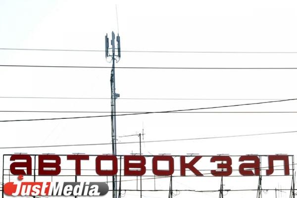 Жительница Екатеринбурга «заминировала» Южный автовокзал