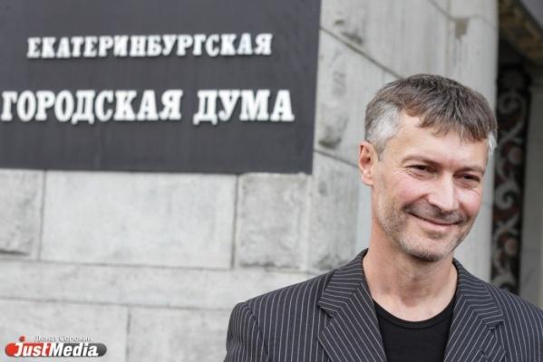Ройзман попал в группу «смертников» в национальном рейтинге мэров