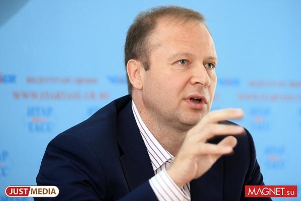 Единороссы завтра дадут старт праймериз повыборам вдуму Екатеринбурга