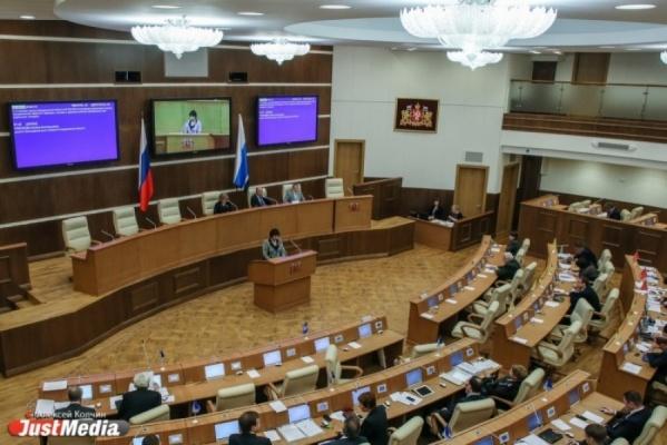 Судьбу мандата Карапетяна отдали в руки свердловских депутатов. Решение озвучат 3 апреля