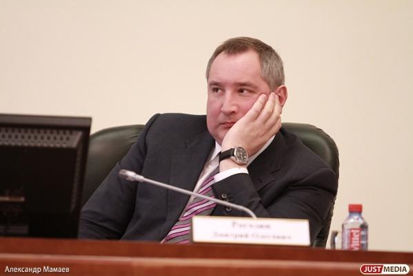 Рогозин поблагодарил Куйвашева за мобилизационную подготовку