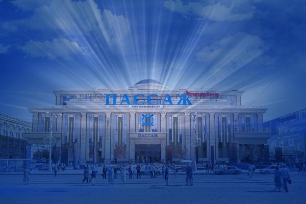 Улица Вайнера, «Гринвич» и мэрия Екатеринбурга зажгутся синим