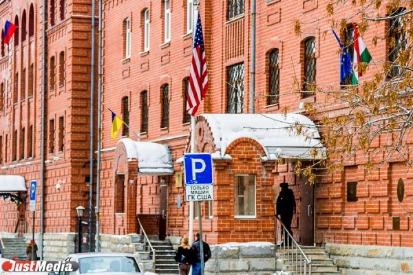 Сотрудникам генконсульства США в Екатеринбурге дали неделю, чтобы покинуть Россию