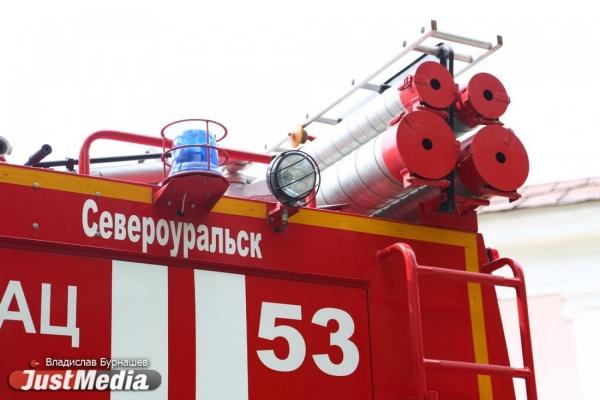 В Екатеринбурге горел склад с овощами и фруктами