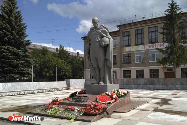 Евгений Куйвашев утвердил план праздничных мероприятий, посвященных 300-летию Полевского