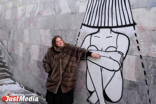 Анна Баловина, оркестр В-А-С-Н: «Весна – это мечты, надежда и, конечно, музыка». В Екатеринбурге +4. ФОТО, ВИДЕО