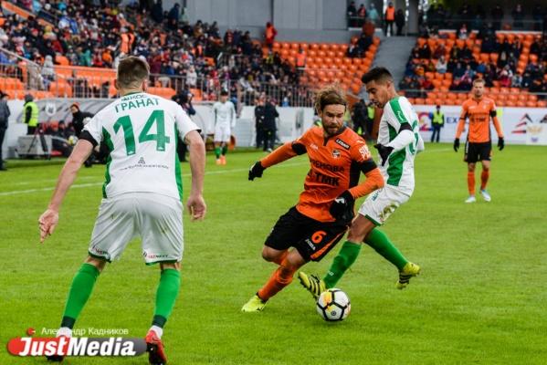 На тестовом матче на «Екатеринбург Арене» «Урал» и «Рубин» сыграли вничью