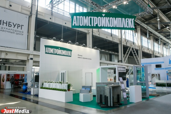 «Атомстройкомплекс» планирует построить на Краснолесья масштабный жилой район с парком в центре