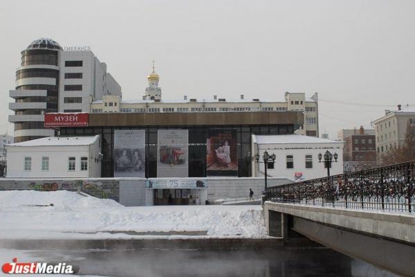 В Екатеринбургском музее ИЗО покажут работы китайских мастеров каллиграфии