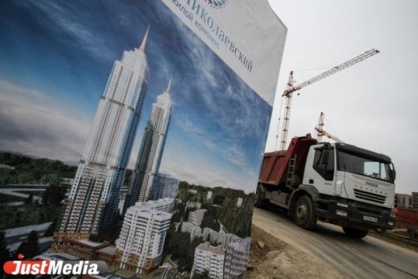 В Екатеринбурге на строителей незавершенного «Первого Николаевского» завели уголовку