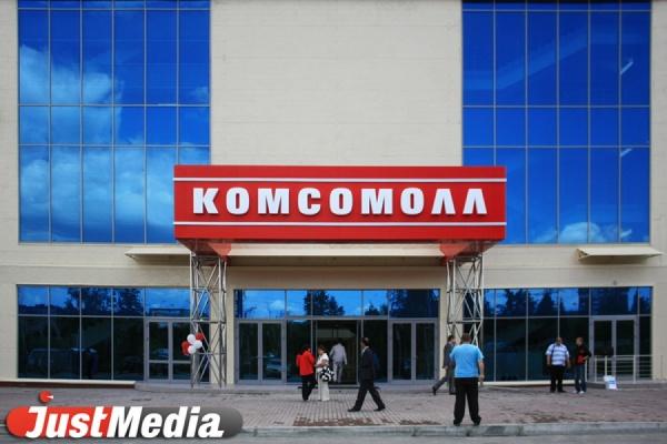 Прокуратура проверила 7 крупных ТЦ Екатеринбурга. СПИСОК нарушений