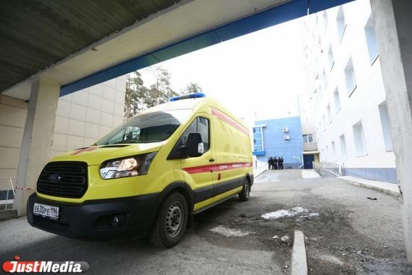 В Екатеринбурге автоледи на внедорожнике сбила бабушку