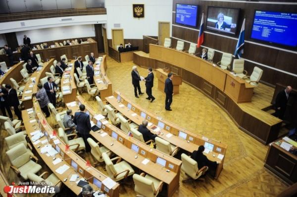 Депутат Свердловского Заксобрания преждевременно сложил полномочия