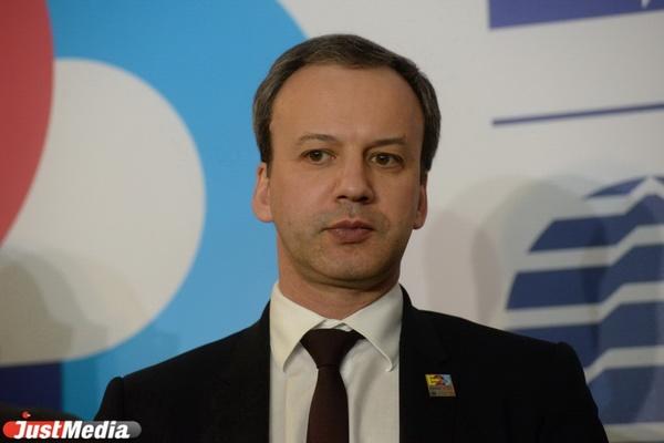 Аркадий Дворкович: «Расширять Кольцово надо будет не зависимо от проведения ЭКСПО»