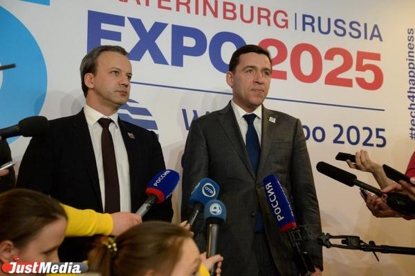 Вице-премьер Дворкович раскрыл сроки окупаемости ЭКСПО-2025 и подробности визита инспекторов МБВ