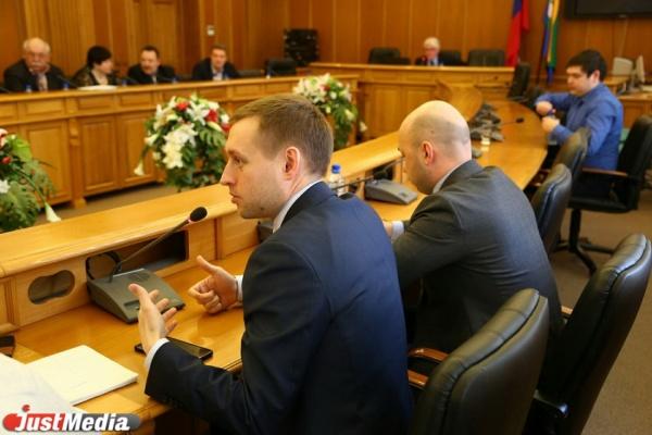 Депутаты ЕГД отказались слушать доклад о работе администрации Орджоникидзевского района