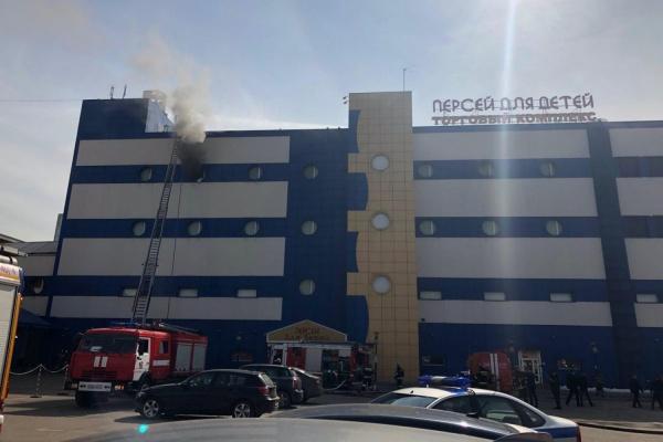 В Москве при пожаре в ТЦ «Персей для детей» погиб человек. Еще четыре пострадали