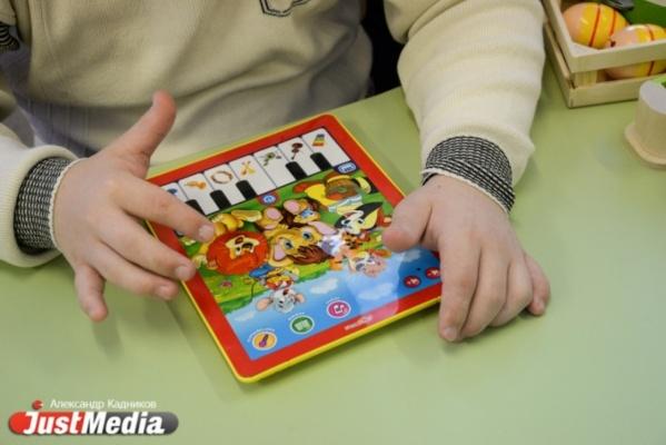 В Екатеринбурге органы опеки подозревают в торговле детьми. СК возбудил уголовное дело