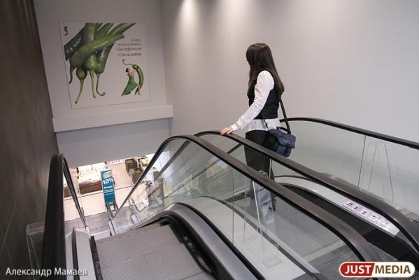 СМИ называют торговые центры Екатеринбурга, которым грозит закрытие