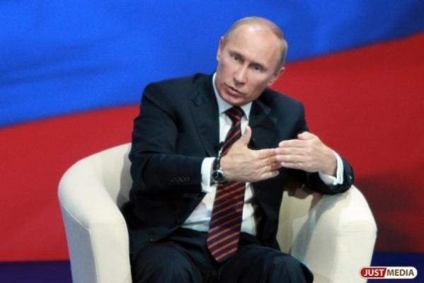 Путин пообещал Екатеринбургу вторую ветку метро к ЭКСПО-2025