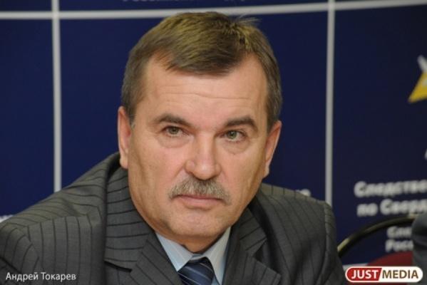 Путин отправил в отставку главу свердловского СК РФ Валерия Задорина