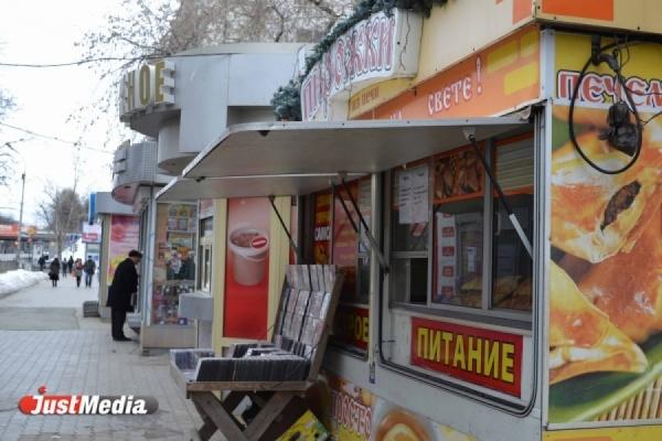 Депутаты ЕГД просят заксобрание и Куйвашева разрешить городским властям самим «наказывать» владельцев нелегальных киосков