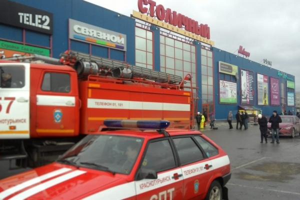 Пожар в торговом центре на Урале обошелся без жертв