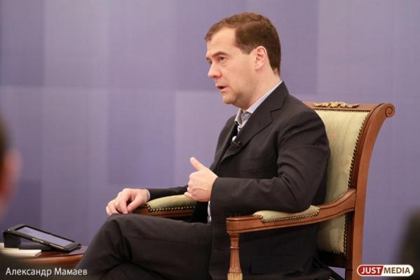 Медведев назвал российскую экономику «современной и конкурентоспособной»