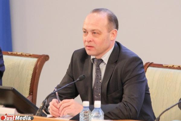 Пересторонин открыл в Екатеринбурге форум по перевооружению машиностроительных предприятий