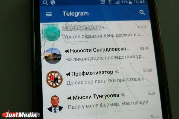 Уже сегодня Роскомнадзор заблокирует Telegram в России