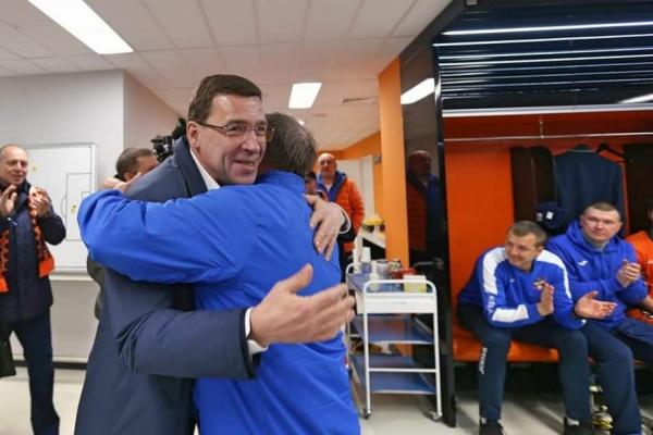 Евгений Куйвашев поздравил ФК «Урал» с победой в матче с московским «Спартаком»