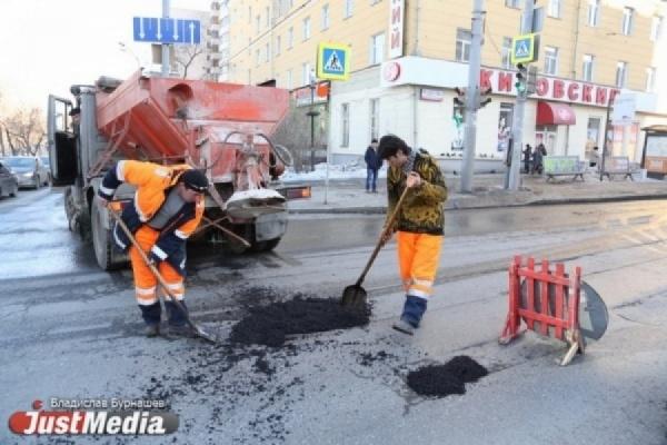 Суд обязал администрацию Артемовского городского округа отремонтировать убитую дорогу в село Лебедкино