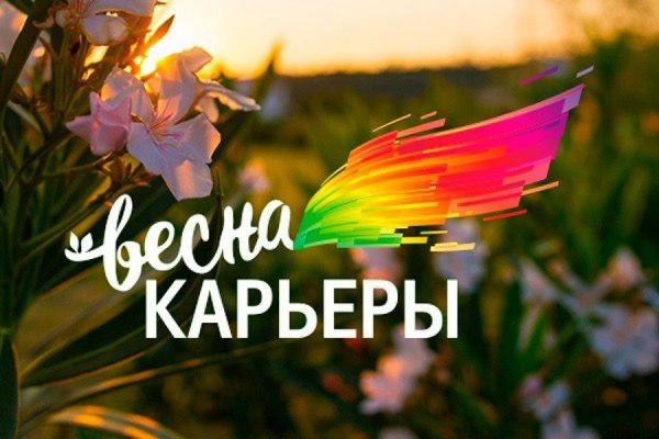 В Екатеринбурге появится трехметровая трудовая книжка