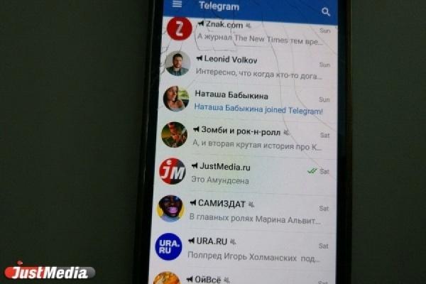Роскомнадзор запустил блокировку Telegram
