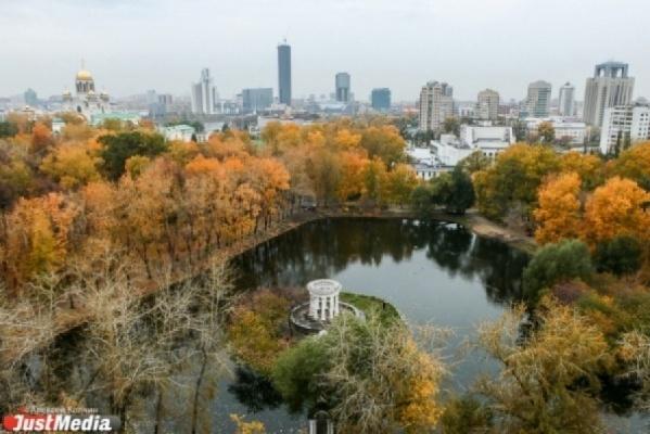 «Электронные глаза» будут следить за пожарами в Екатеринбурге и его окрестностях