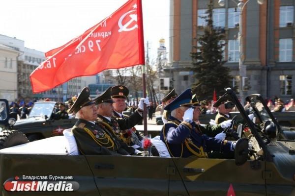 Центр Екатеринбурга перекроют в конце недели из-за репетиции парада Победы