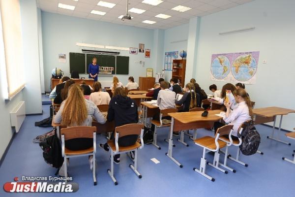 Досрочный этап ЕГЭ в Свердловской области прошел без технических сбоев