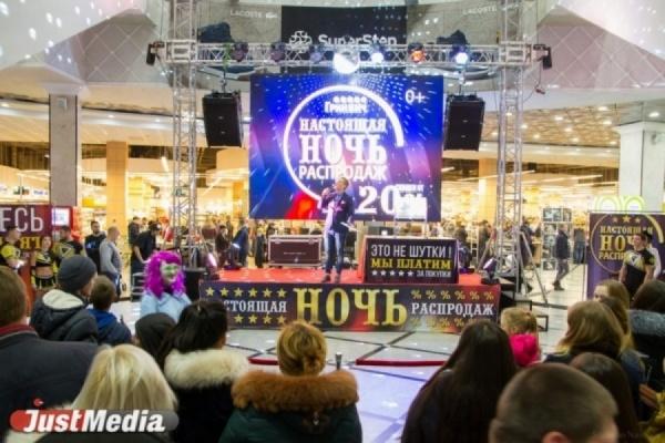 В «Гринвиче» под рычание «Хищника» и танцы зефирного человека пройдет «Ночь распродаж»». Призовой фонд – 250 тысяч рублей