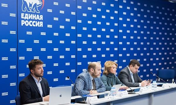 Проголосовать на праймериз ЕР по выборам депутатов ЕГД можно будет онлайн