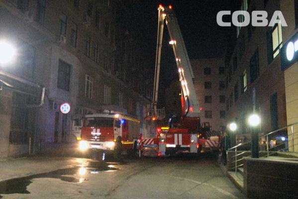 В Екатеринбурге горело управление Пенсионного фонда. ФОТО