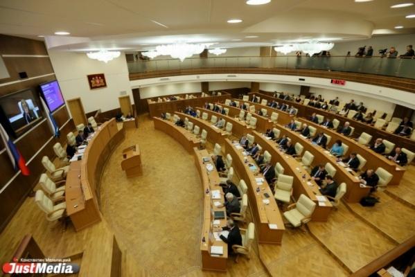 Региональный кабмин утвердил увеличение доходов областного бюджета на 4,5 миллиарда рублей