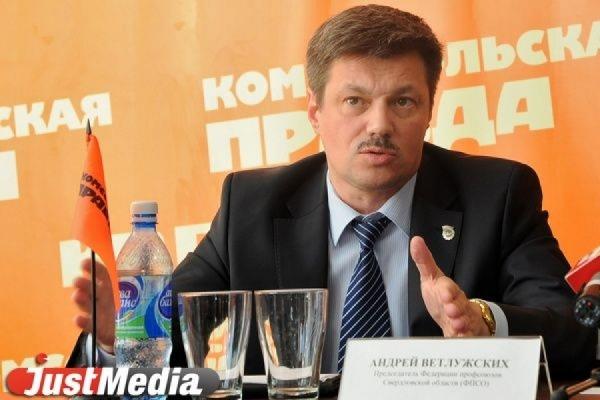 Лучшие работники Свердловской области получили награды от губернатора