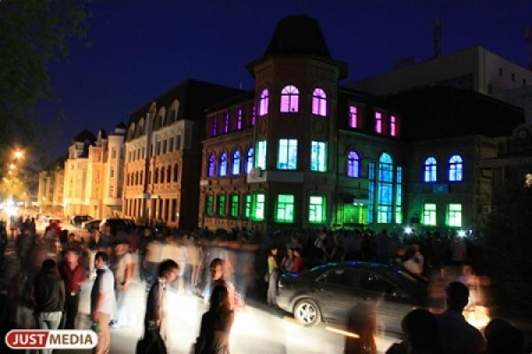 В этом году на «Ночи музеев» екатеринбуржцев ждут 113 площадок. Почти половина - бесплатные
