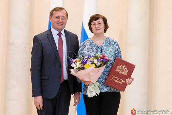 В Екатеринбурге прошел губернаторский прием лучших тружеников Свердловской области
