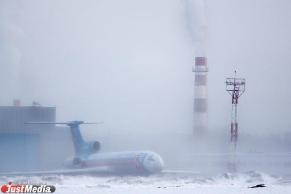 Свердловскую область накроет ураганный ветер с сильными снегопадами