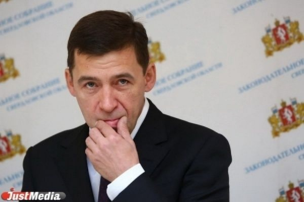 Куйвашев назначил ответственных за перепись населения 2020 года