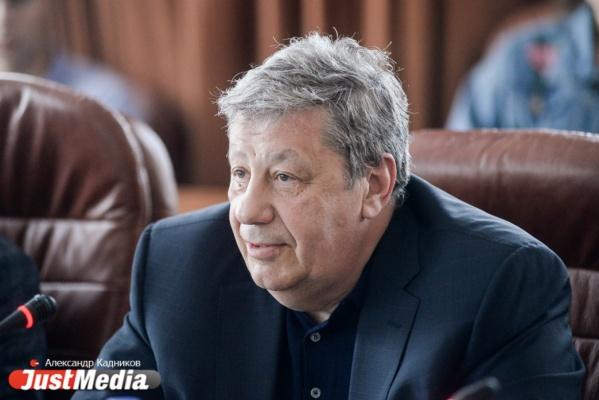 Чернецкий прокомментировал шансы Кожемяко стать новым главой Екатеринбурга