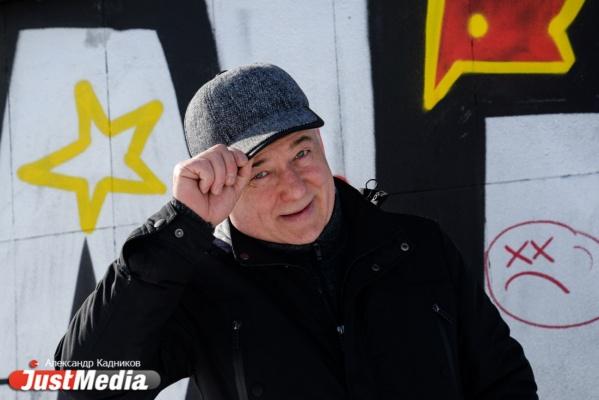 Заслуженный артист России Андрей Кылосов: «Инсоляция, инсоляция и еще раз инсоляция». В Екатеринбурге +8 и небольшой дождь. ФОТО, ВИДЕО