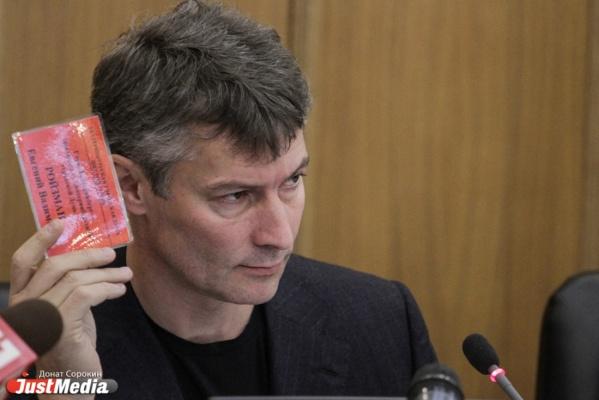 «Это обман жителей». Ройзман выступил против публичных слушаний о выборах мэра Екатеринбурга