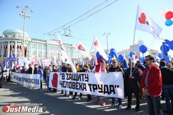 Андрей Ветлужских и Евгений Куйвашев поздравили свердловчан с Днем международной солидарности трудящихся